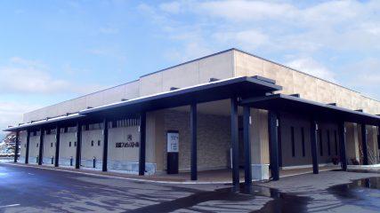 公益フォレストホール